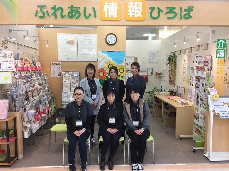 ひまわり城北店